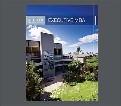 ハワイ大学MBAプログラムパンフレット